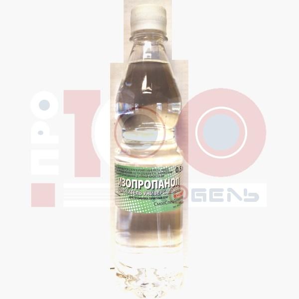 Технический спирт купить в минске куплю медицинский спирт в барнауле